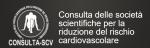 Consulta delle Società scientifiche per la riduzione del rischio cardiovascolare Logo