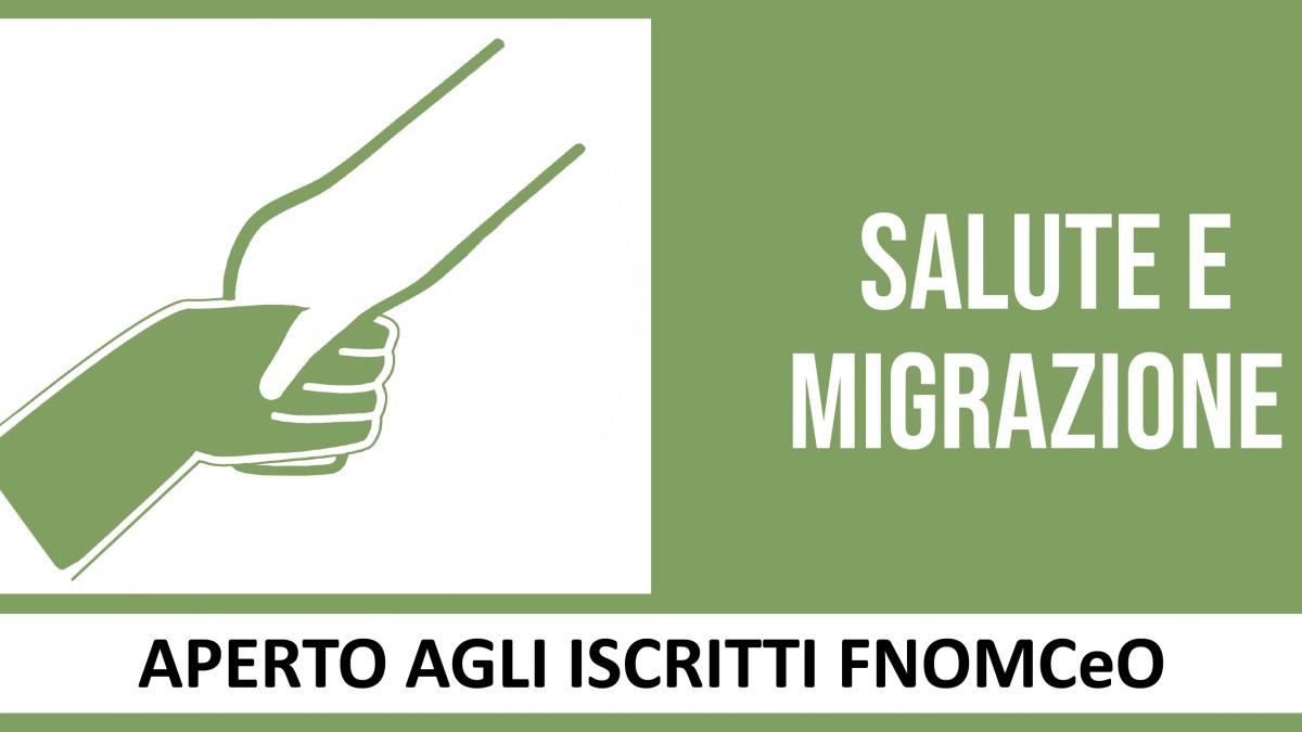 Salute e migrazione | Corso FAD | Zadig