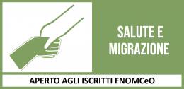 Salute e migrazione: curare e prendersi cura